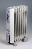 White oil filled radiator. Royalty Free Stock Images