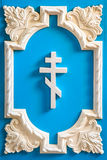 White Orthodox cross in the beautiful blue wooden frame Royalty Free Stock Photo