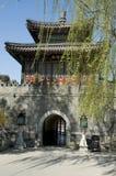 White Pagoda. Of Beihai Park  in Beijing Stock Photos