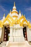 White Pagoda, Patani, Thailand Royalty Free Stock Photography