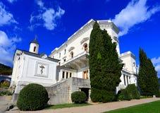 White Palace Stock Image