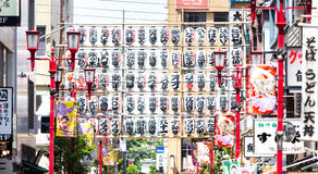 White paper lantern with Japanese text hanged at  Asakusa district in Tokyo, Japan Royalty Free Stock Images