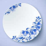 White  plate with russian ornament Royalty Free Stock Photos