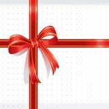 White present box Stock Images