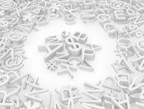 White Reading Center. Alphabet letters and symbols mix white center group, 3d illustration, horizontal background stock illustration