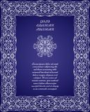 White rectangular frame. On blue background. Ornate vignette for Your design cards, invitations. Element in Arabic style. Vector illustration Stock Photos