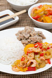 White rice, chicken and vegetables with shrimp, vertical Royalty Free Stock Image
