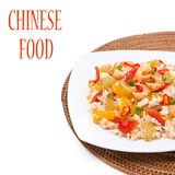 White rice with vegetables and shrimps on a plate, isolated Royalty Free Stock Photo