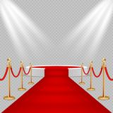 White round podium with red carpet vector realistic illustration Royalty Free Stock Photography
