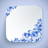 White rounded square icon with floral ornament Royalty Free Stock Photography