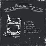 White Russian. Hand drawn illustration of cocktail. Stock Images