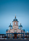 White Russian Orthodox Church Royalty Free Stock Image