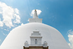 White sacred stupa, Anuradhapura, Sri Lanka Royalty Free Stock Photo