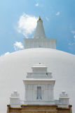 White sacred stupa, Anuradhapura, Sri Lanka Stock Photo