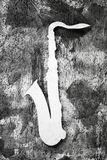White saxophone Royalty Free Stock Image