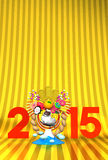 White Sheep, New Year Decoration And Mountain, 2015 On Gold Text Space Stock Photography