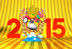 White Sheep, New Year Decoration And Mountain, 2015, Greeting On Gold Stock Photos