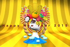 White Sheep, New Year Decoration And Mountain, Greeting On Gold Stock Image