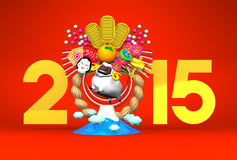 White Sheep, New Year Decoration And Mountain, 2015 On Red. 3D render illustration For The Year Of The Sheep,2015 Stock Images