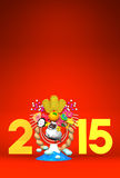 White Sheep, New Year Decoration And Mountain, 2015 On Red Stock Photos