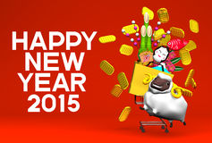 White Sheep, New Year's Ornaments, Shopping Cart, Greeting On Red. 3D render illustration For The Year Of The Sheep,2015 Stock Photography