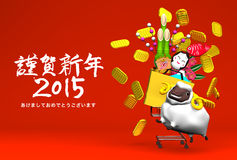 White Sheep, New Year's Ornaments, Shopping Cart, Greeting On Red. 3D render illustration For The Year Of The Sheep,2015 Royalty Free Stock Photo
