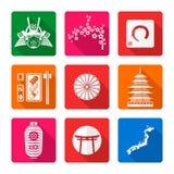 White solid flat style japanese icons set Stock Images