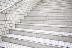 White stair concrete Royalty Free Stock Image