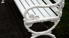 White steel bench on the park Stock Photo