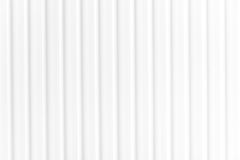 White steel wall/texture Royalty Free Stock Photography