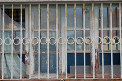 White Steel Window Fence Stock Photo