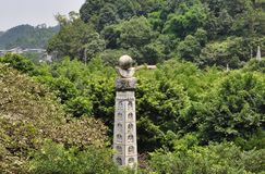 White stele. In the forest of the Giant Buddha park in Leshan, Sichuan, China royalty free stock photo