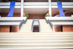 White step. Modern white step in the building Royalty Free Stock Photo