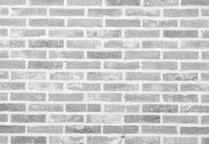 Free White Stone Brick Wall Texture And Background Stock Photo - 66284110