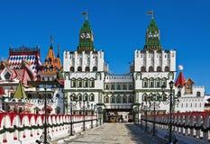 Kremlin in Izmaylovo in Moscow, Russia Stock Photos