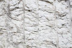 White stone texture. With stripes Stock Photos