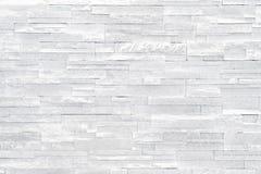 White stone wall background Stock Photos