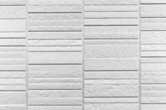 Free White Stone Wall With Stripes Texture And Seamless Background Stock Photo - 191041100
