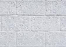 White stucco wall background Stock Image