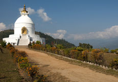 White stupa of Pokhara Stock Photo