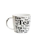 White tea cup with black inscriptions Stock Image