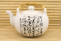 White teapot in east style Stock Image