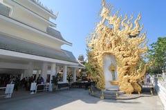 White Temple, Wat Rong Khun in Chiang Rai, Thailand Royalty Free Stock Photo