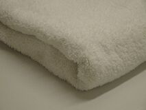 White towel Stock Photos