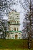 White tower.Autumn.Russia,the town of Pushkin, Tsarskoe Selo. Alexander park. Royalty Free Stock Image