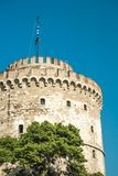 The white tower at Thessaloniki city Royalty Free Stock Image