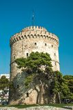 The white tower at Thessaloniki city Stock Photography
