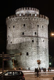White Tower of Thessaloniki Royalty Free Stock Images
