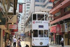 White tramway bus Stock Image