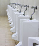 White urinal Royalty Free Stock Image